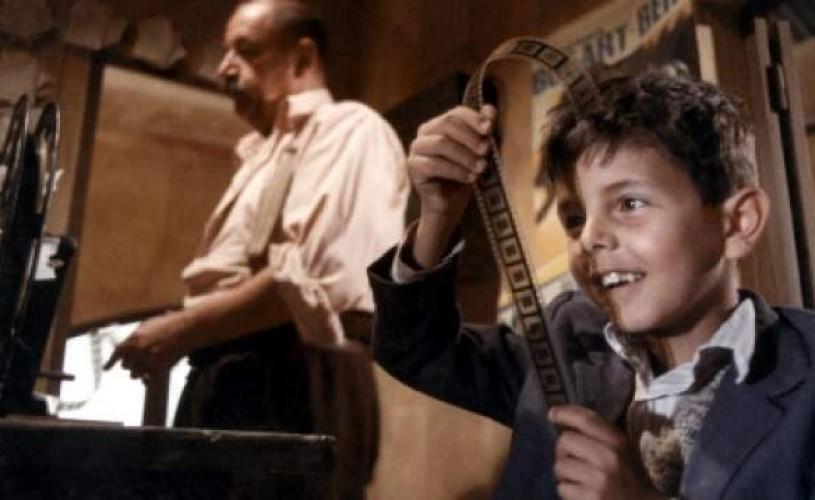 Arhiva Nationala de Filme sarbatoreste 55 de ani
