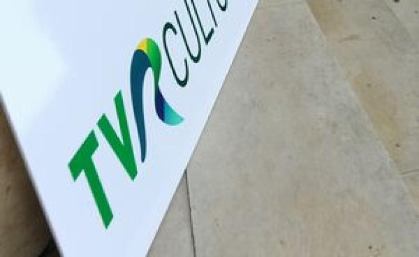 15 septembrie, ora 23:59 – TVR Cultural îşi suspendă emisia