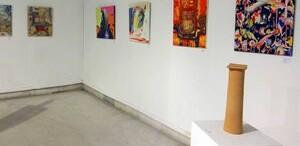Bucureşti: Expoziţia