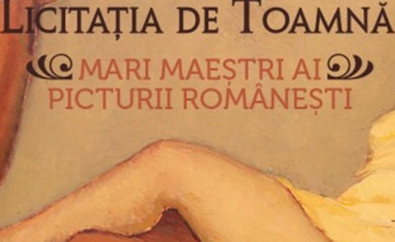 Picturi ale maeştrilor români, estimate la peste 1 milion de euro, la Licitaţia de Toamnă Artmark