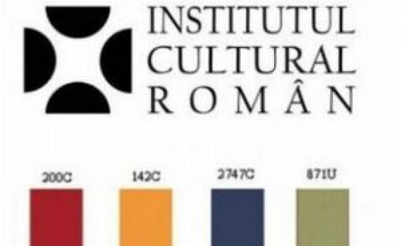 Schimbari propuse de Institutul Cultural Roman la Roma, Chisinau şi Venetia