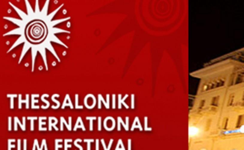 """Cel mai nou proiect de film al lui Gabriel Achim, """"Crud şi gătit"""", premiat la Festivalul din Salonic"""
