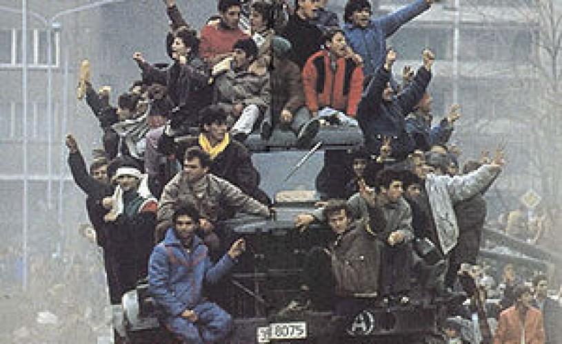Colectie online despre Revolutie disponibila in curand