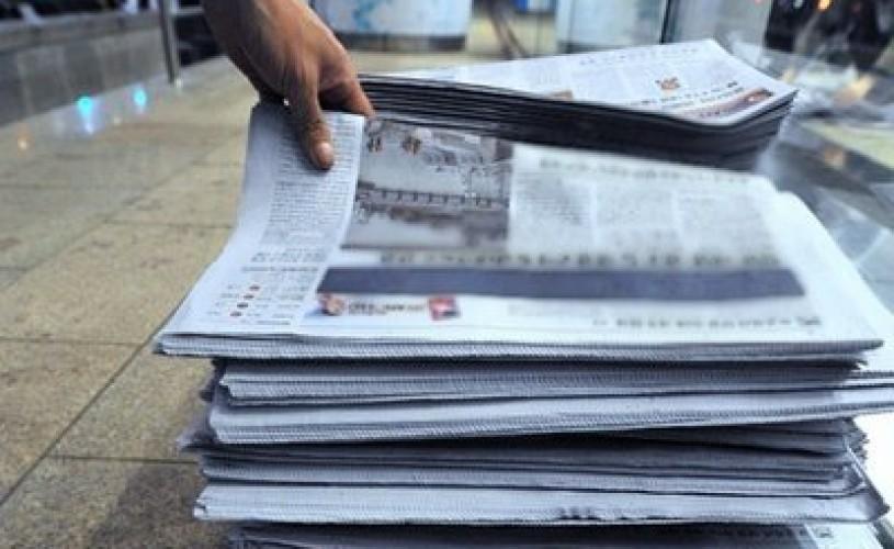 Obiectivele Comisiei de cultură a Senatului: Salvarea presei scrise, legea audiovizualului, redresarea economică a TVR