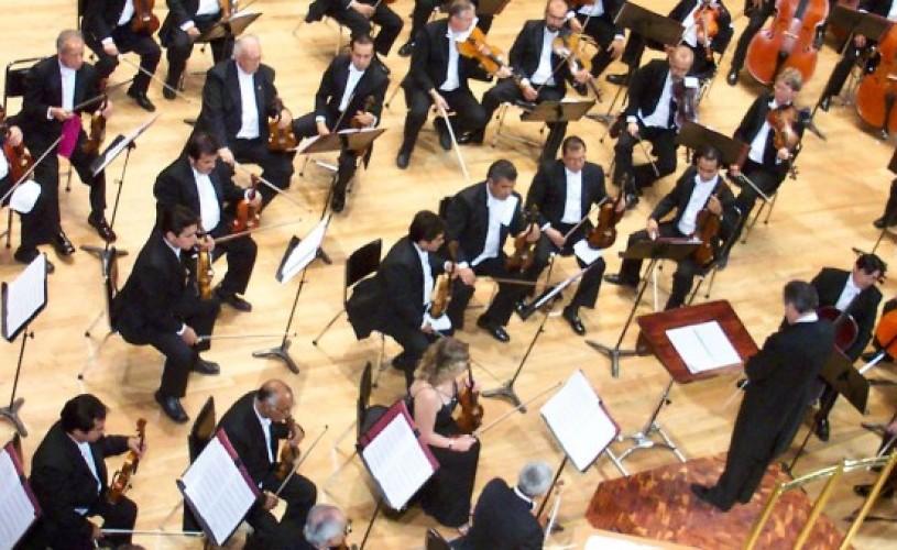 """Filarmonica """"George Enescu"""" organizează un spectacol aniversar în cadrul evenimentului """"Confluenţa Artelor"""""""