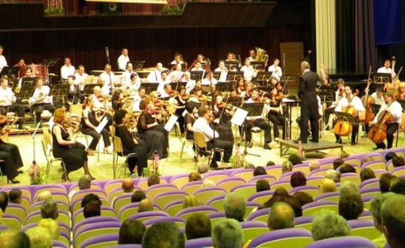 """""""Concert regal"""", în prezenţa Alteţelor Regale, la Sala Radio"""