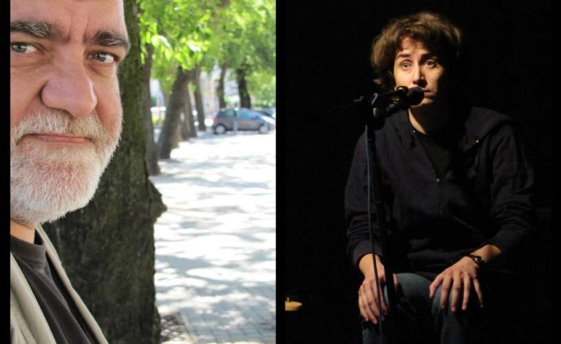 VIDEO Ada Milea & Bobo şi Alexandru Andrieş & friends vor susţine concerte la prima ediţie a FILIT