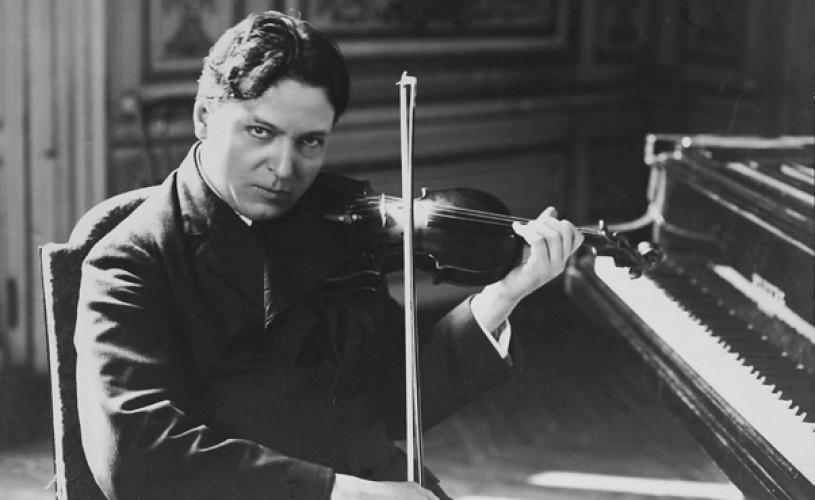 George Enescu – seară specială pe 23 noiembrie, la ICR New York