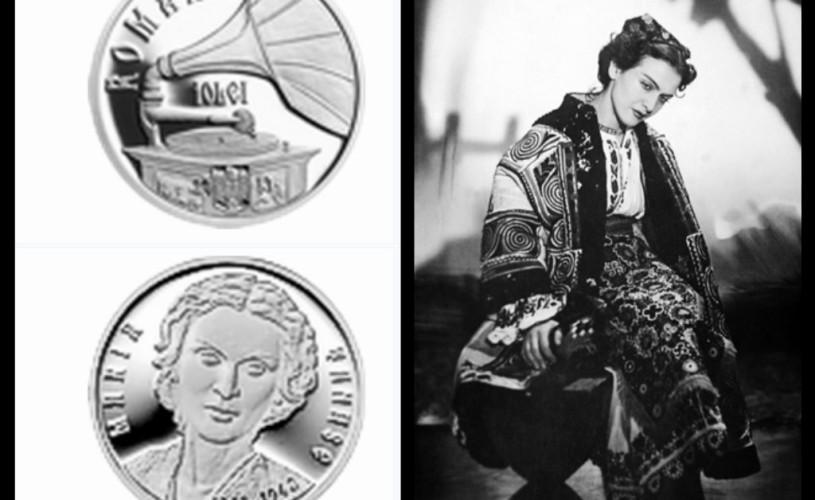 VIDEO BNR va emite monede dedicate împlinirii a 100 de ani de la naşterea Mariei Tănase
