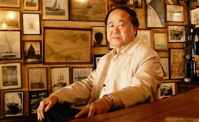 Mo Yan şi Baladele usturoiului din Paradis, la Humanitas