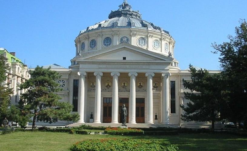 Bucuresti – Capitală Culturală Europeană în 2021?