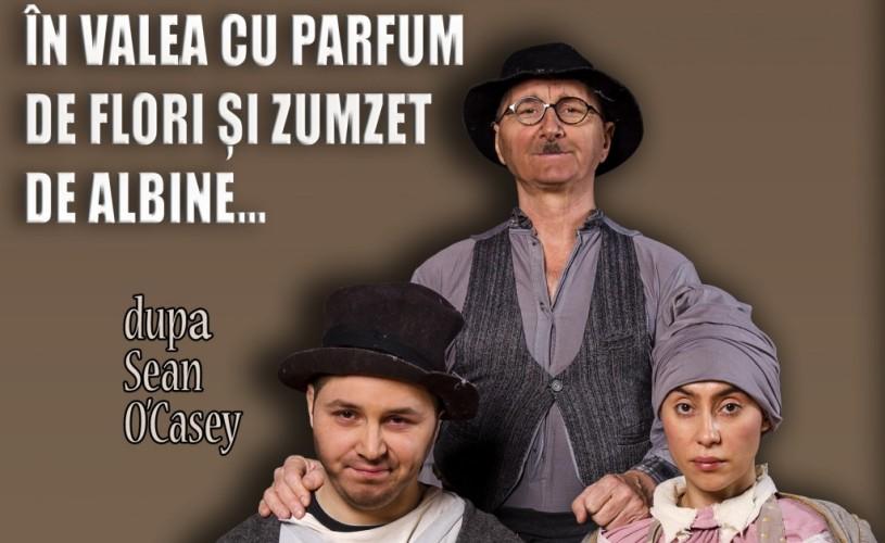 Horaţiu Mălăele, alături de fiul său, în Teatrul de pe Lipscani