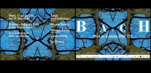 Bach, în întâmpinarea Paştelui, la Sala Radio