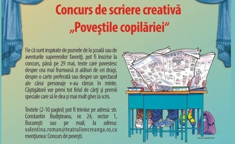 """Concurs de scriere creativă cu premii – """"Poveştile copilăriei (mele)"""""""