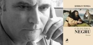 """INTERVIU Serban Tomsa (ep.3): """"Marquez n-are dreptate, iubirea e doar o iluzie"""""""