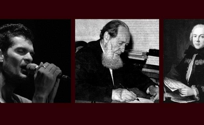 Tudor Chirila, Agârbiceanu şi Boccherini – ŞTIAŢI CĂ…