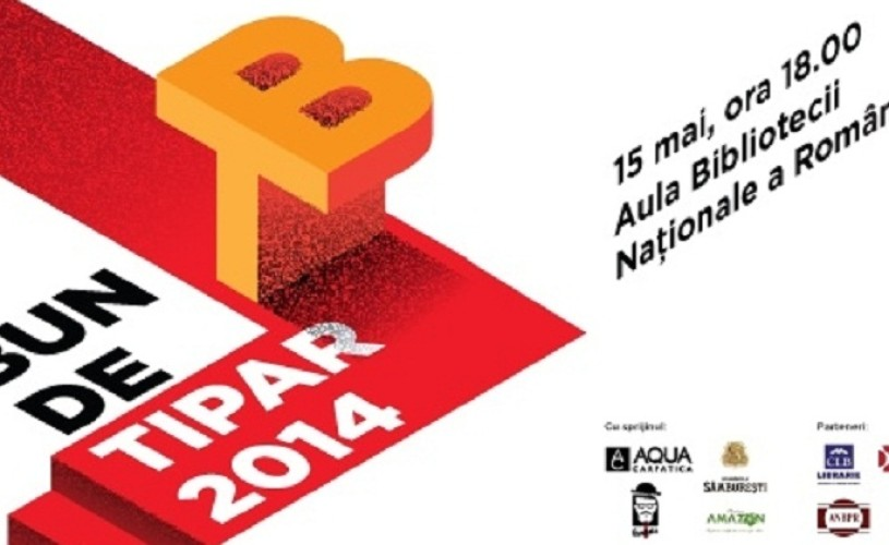 """Gala Industriei de Carte din România """"Bun de Tipar"""" – finaliştii celei de a III-a ediţii"""
