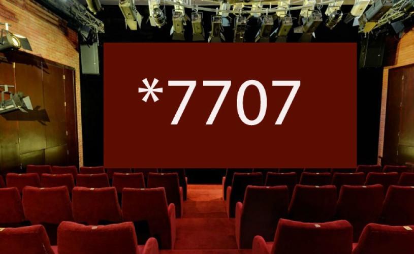 <strong>*7707</strong> – Teatrul Metropolis îşi apropie publicul cu un nou număr de telefon pentru rezervări de bilete
