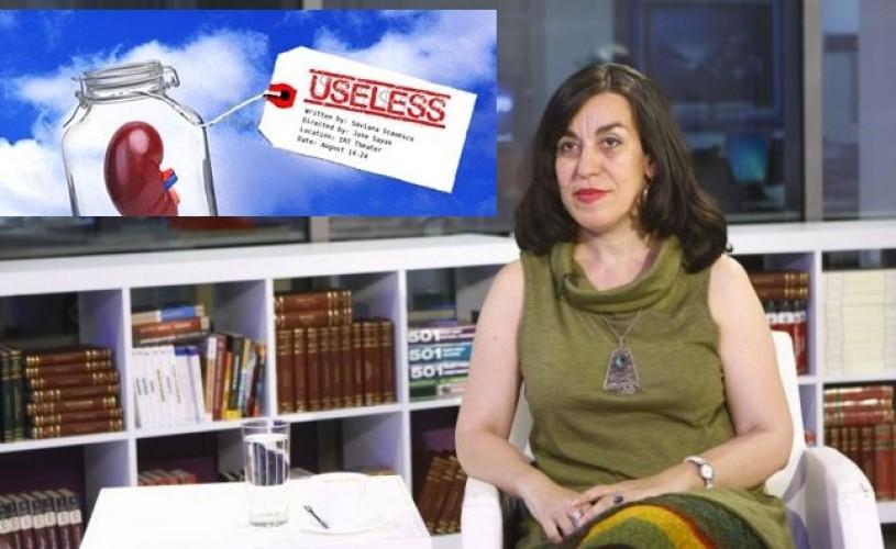 Useless, piesa Savianei Stănescu, în premieră mondială la New York