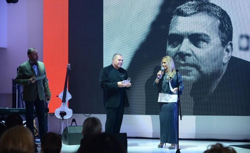 Constantin Chiriac, Premiul de Excelenţă pentru Contribuţie la imaginea României în lume