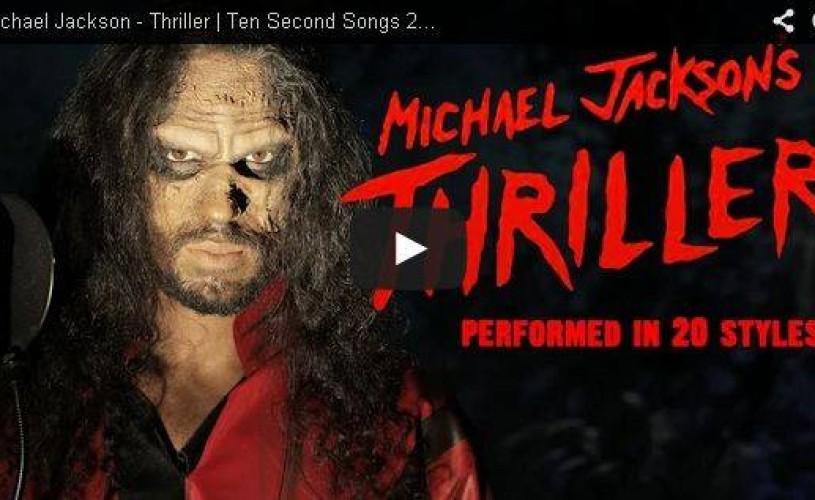 Thriller, în 20 de stiluri diferite