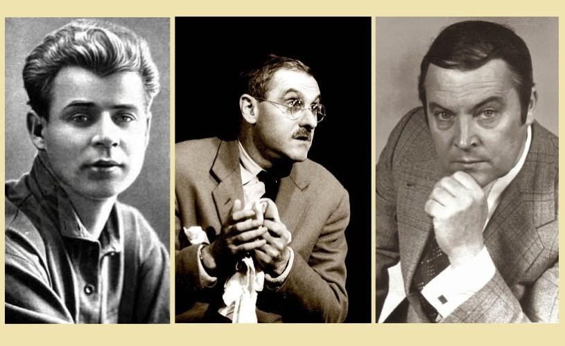 Esenin, Jean Anouilh, Mircea Drăgan – Stiati ca?