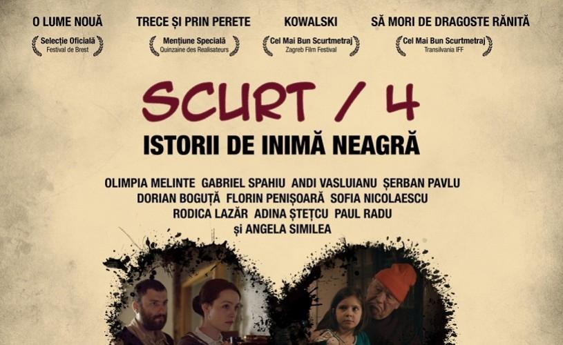 Scurt/4: Istorii de inimă neagră – din 28 noiembrie în cinematografe