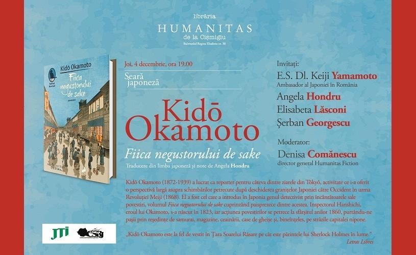 Fiica negustorului de sake – seară japoneză, la Humanitas Cişmigiu