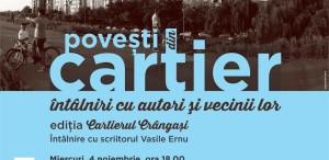 """Vasile Ernu vine la """"Povești din cartier. Întâlniri cu autori și vecinii lor"""""""