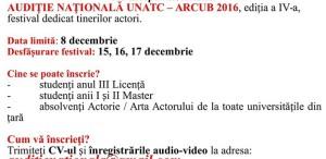 Ultimele zile de înscriere la Audiție Națională UNATC - ARCUB 2016