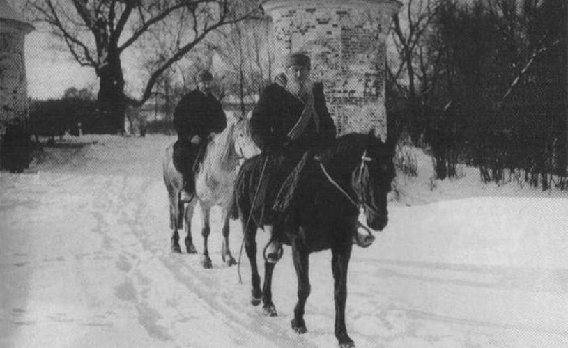Ninge la Iasnaia Poliana / SUPRAVEGHETORUL și alte povestiri
