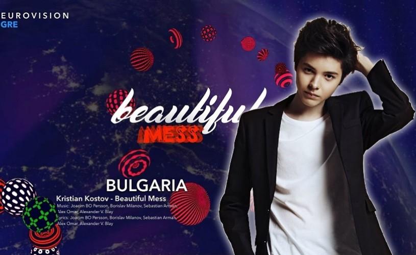 Italia și Bulgaria, favorite la trofeul Eurovision 2017