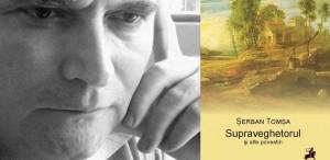 Viaţa după Ilie Moromete / SUPRAVEGHETORUL și alte povestiri