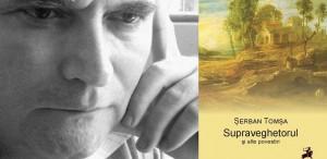 SUPRAVEGHETORUL și alte povestiri / Nu există ţară pentru artişti