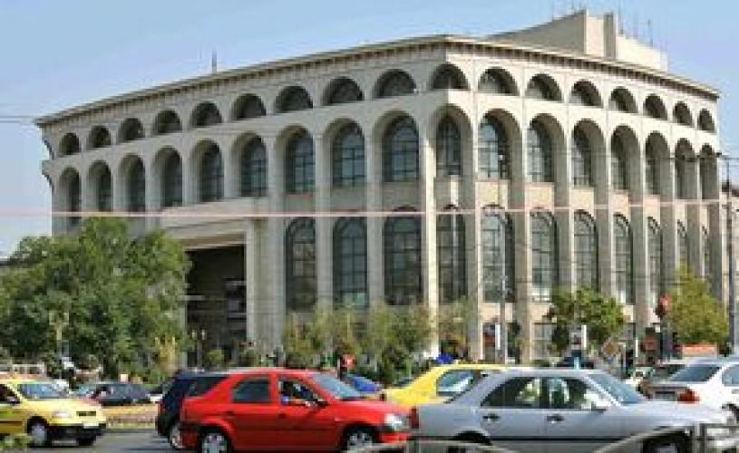 """Premieră la Teatrul Naţional din Bucureşti: Spectacolul """"Scrisoarea"""""""