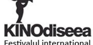 Festivalul Internaţional de Film pentru Copii, Kinodiseea, la a IV-a ediţie