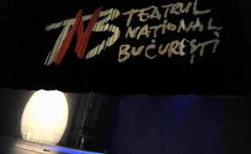 """Spectacolul """"Năpasta"""" de I. L. Caragiale în regia lui Radu Afrim va inaugura Sala Media a TNB"""