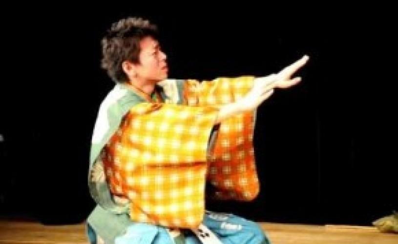 JOI, 22 NOIEMBRIE 2012, de la ora 19.30 la Sala Studio a Teatrului Odeon va avea loc demonstrația de teatru comic KYOGEN
