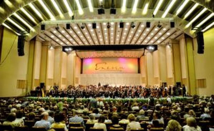 Ministrul Daniel Barbu: Sunt bani pentru construirea unei noi sali de concerte la Bucuresti