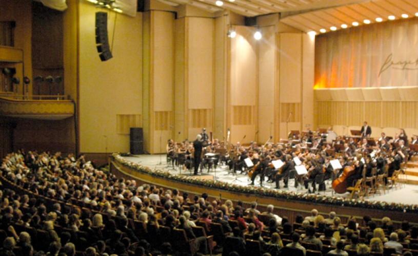 Romania – destinatie turistica in timpul Festivalului Enescu, promovata de Ministerul Turismului