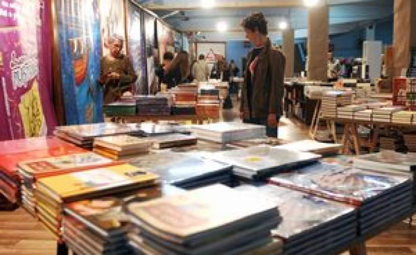 ICR: Pregătirile pentru Salonul de Carte de la Paris se află în grafic