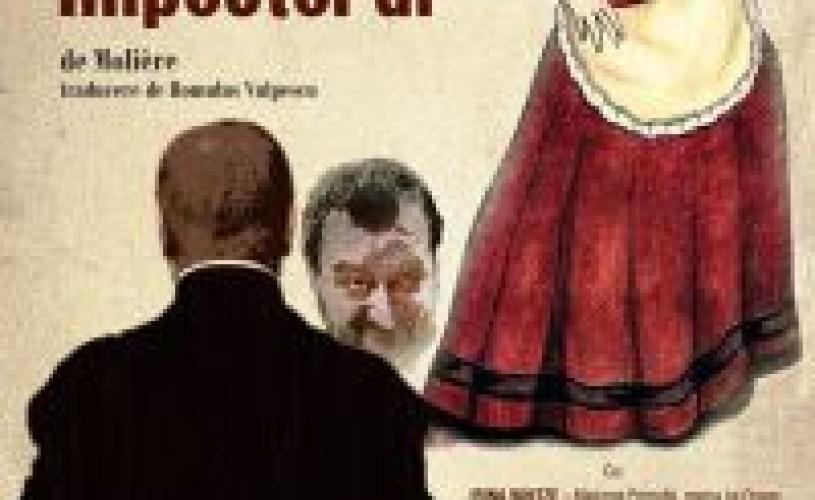 Program la teatrul National din Cluj