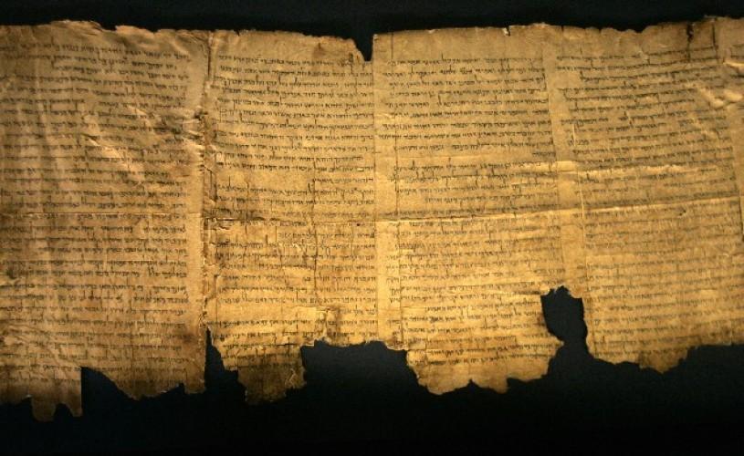 Documente străvechi care descriu viaţa evreilor din Asia Centrală, descoperite în Afganistan