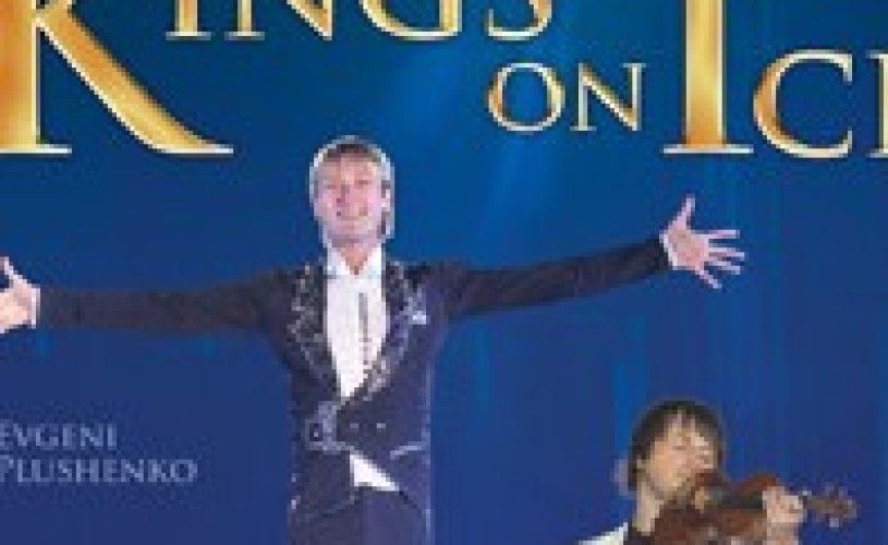 Kings on Ice revine in 2013