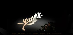 Începe cea de-a 66-a ediţie a Festivalului de Film de la Cannes