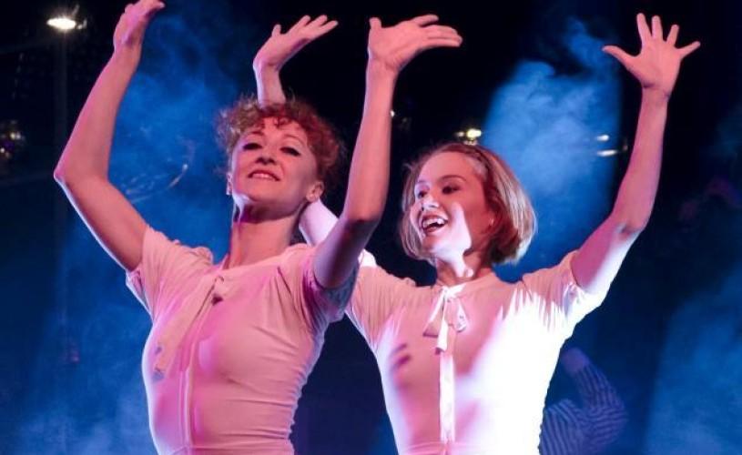 """VIDEO Teatrul Naţional de Operetă """"Ion Dacian"""" lansează astăzi albumul de şansonete """"Paris, mon amour"""""""