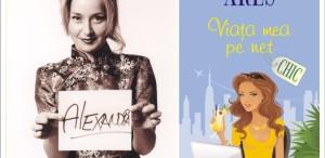 """Volumul Alexandrei Ares, """"Viaţa mea pe net"""", a fost nominalizat la premiul """"Readers Favorite"""""""
