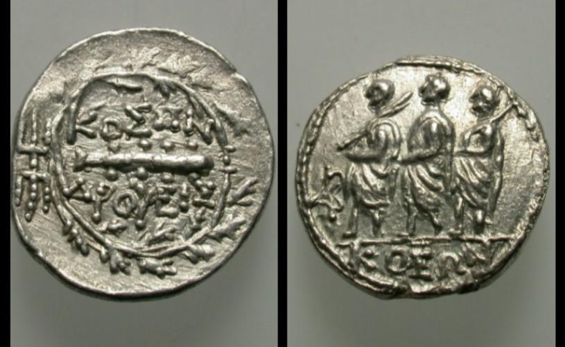 Monede dacice furate de la Sarmizegetusa şi recuperate recent din SUA, expuse, de astăzi, la MNIR