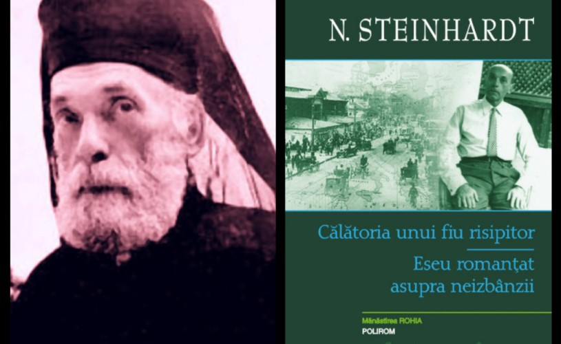Cel mai nou volum al seriei de autor N. Steinhardt se lansează la Baia Mare