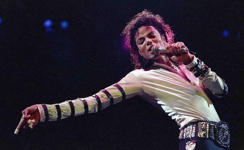 VIDEO Un nou album cu piese originale înregistrate de Michael Jackson ar putea fi lansat în curând